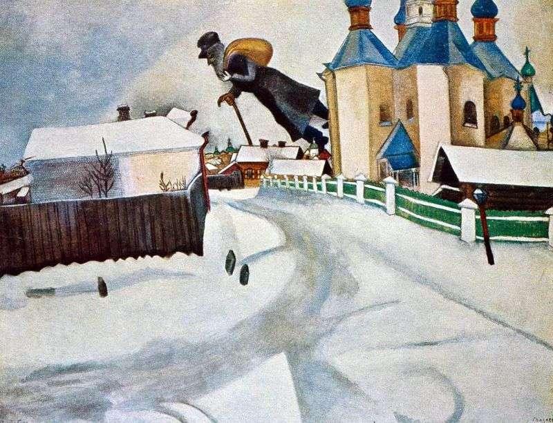 Nad Witebskiem   Marc Chagall