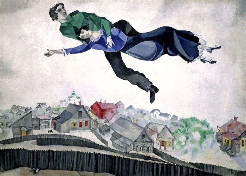 Nad miastem   Marc Chagall