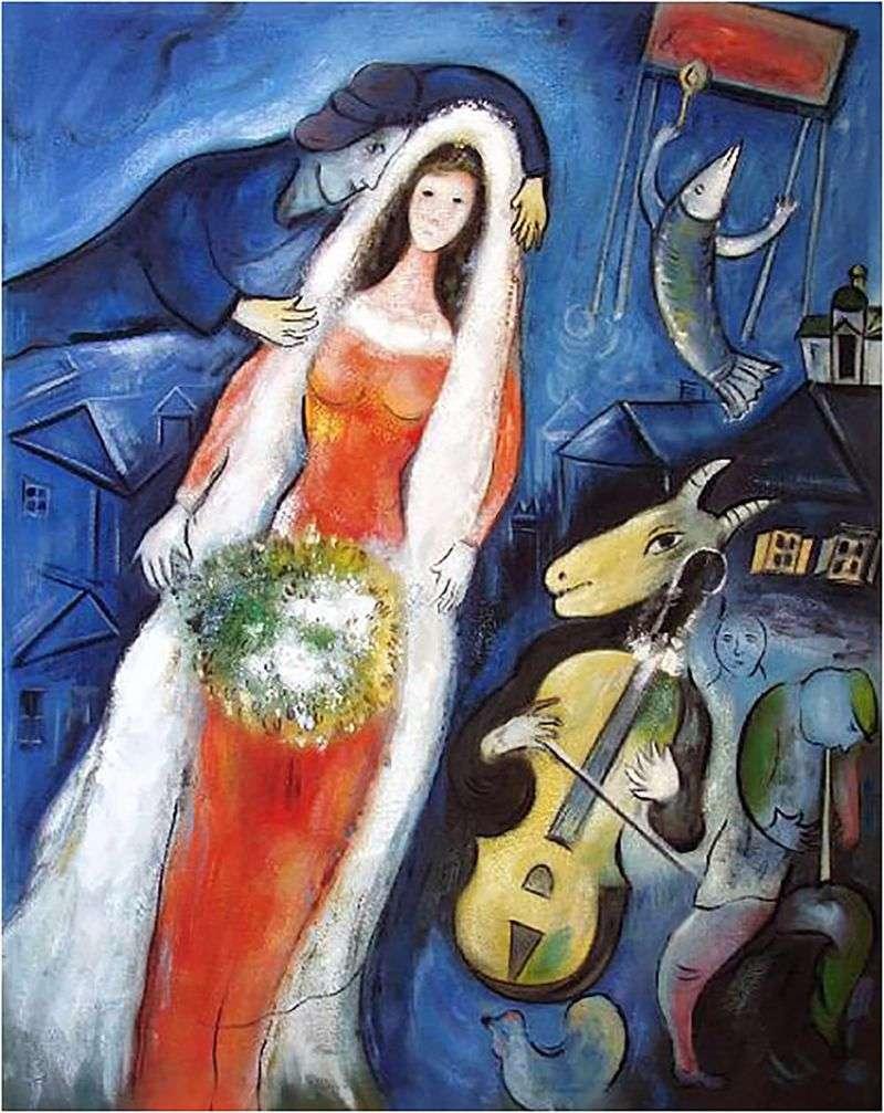 Bride   Marc Chagall