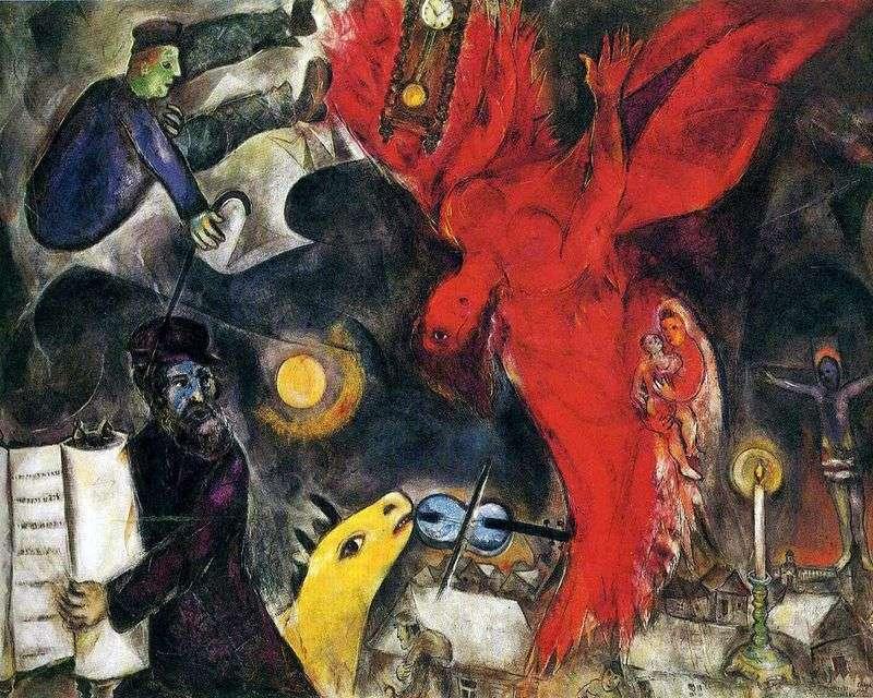 Upadek anioła   Marc Chagall