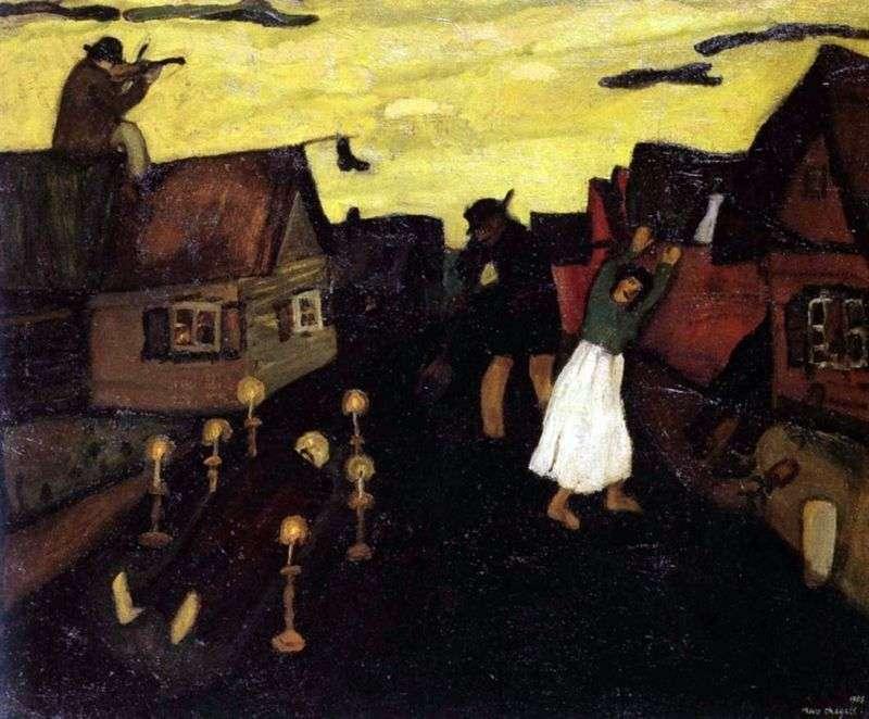 Dead (Death)   Marc Chagall