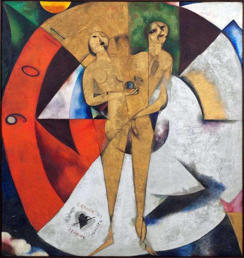 Poświęcony Apollinaire   Marc Chagall