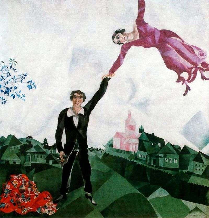 Walk   Chagall Mark