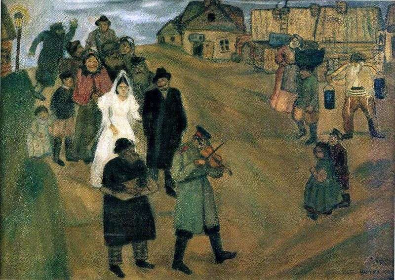 Rosyjskie wesele   Marc Chagall