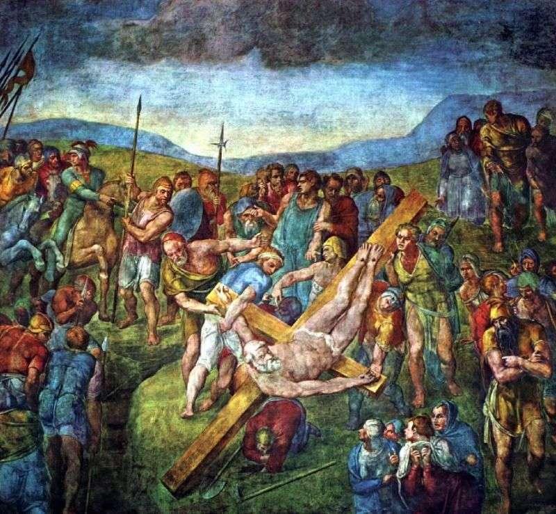 Ukrzyżowanie św. Piotra   Michelangelo Buonarroti