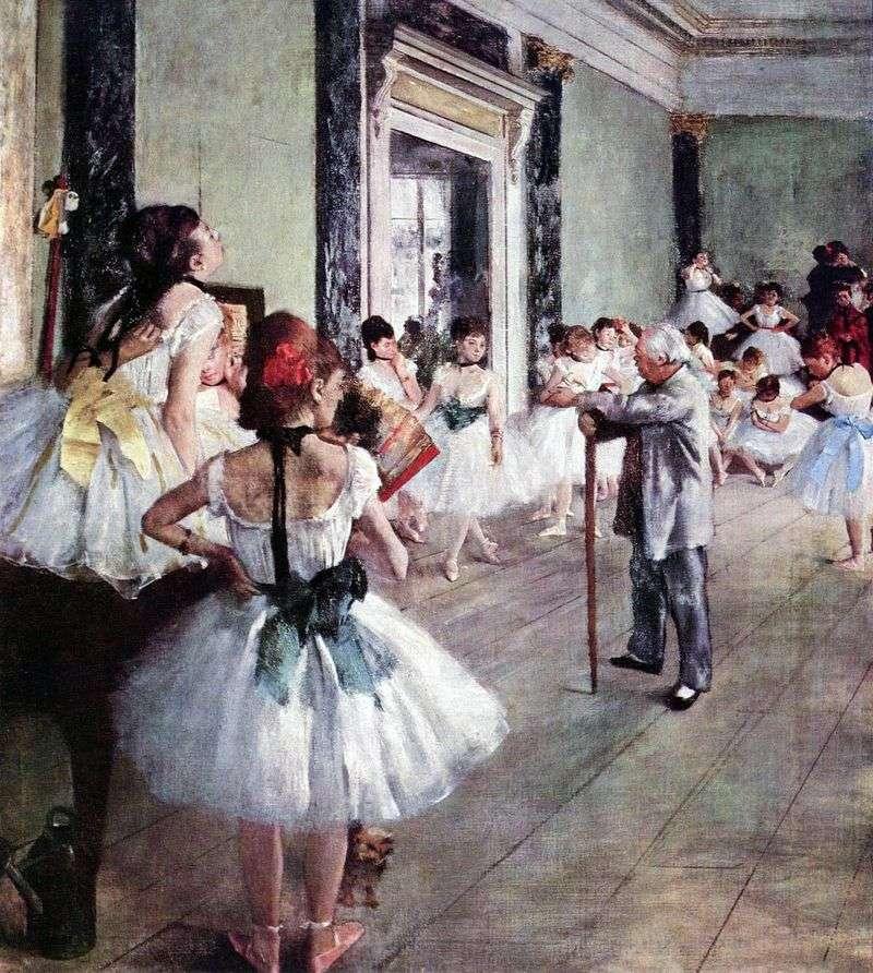 Dance Class (lekcja tańca)   Edgar Degas
