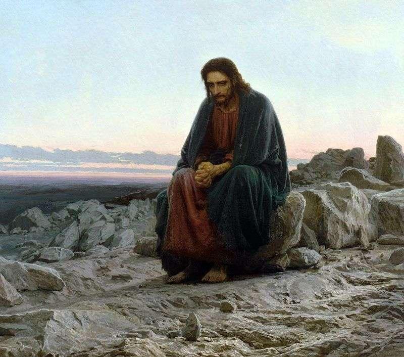 Chrystus na pustyni   Ivan Kramskoy
