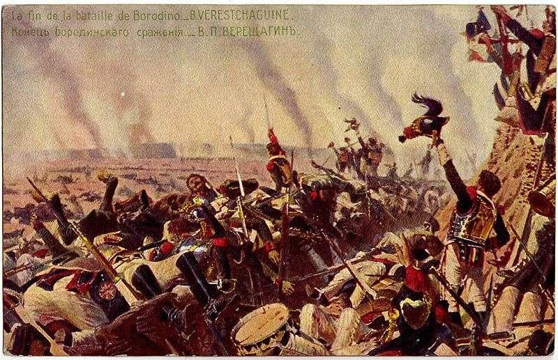 Koniec bitwy pod Borodino   Wasilij Werechagin