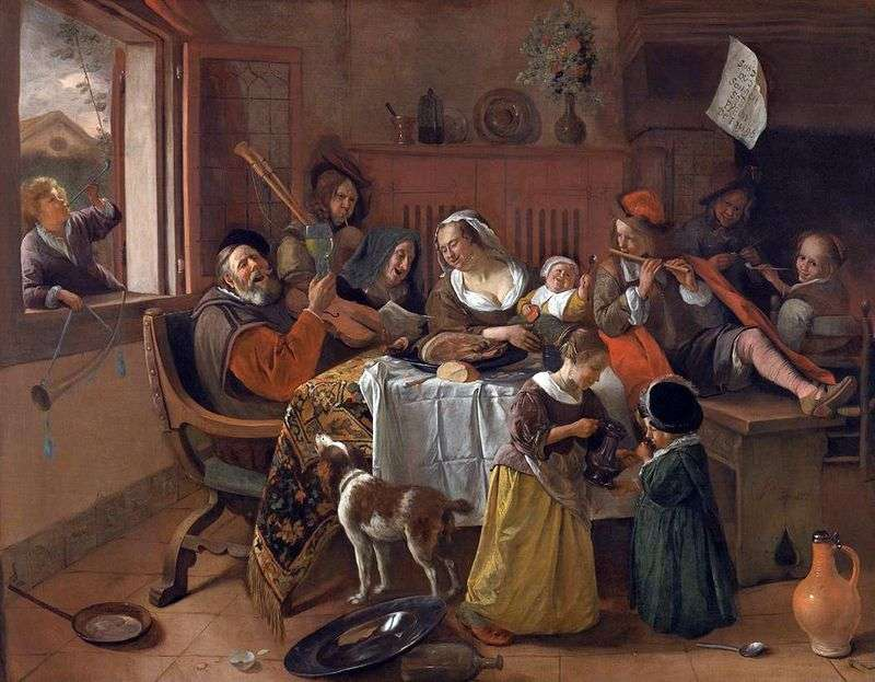 Merry Company   Jan Steen