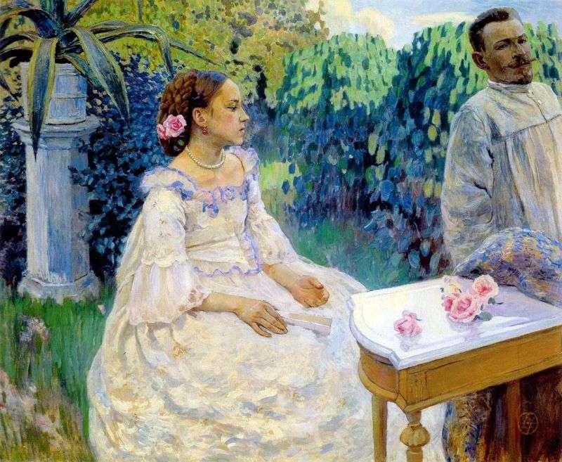 Autoportret z Siostrą   Victor Borisov Musatov