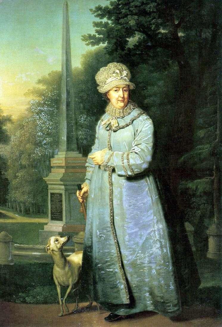 Katarzyna II w Carskim Parku   Vladimir Borovikovsky