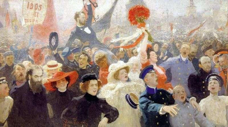 17 października   Ilya Repin
