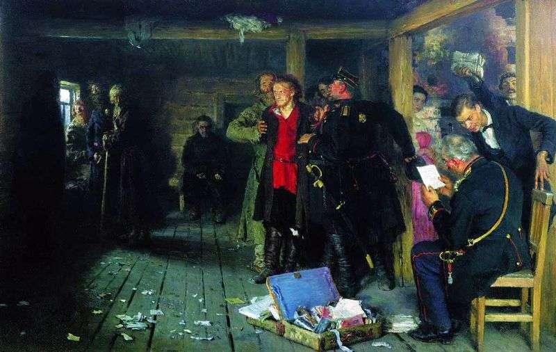 Aresztowanie propagandy   Ilya Repin