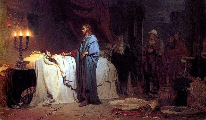 Zmartwychwstanie córki Jaira   Ilya Repin