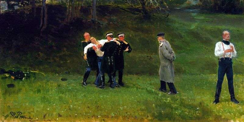 Duel   Ilya Repin
