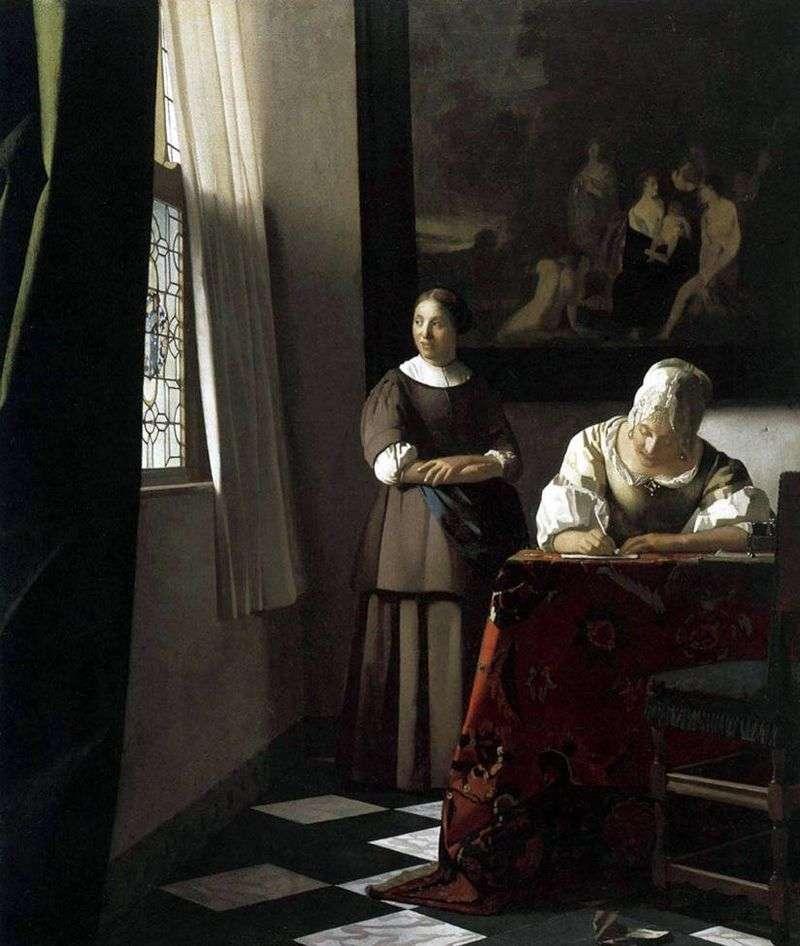 Wiadomość odpowiedzi   Jan Vermeer