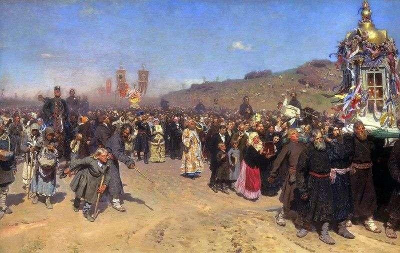 Procesja religijna w Kursk   Ilya Repin