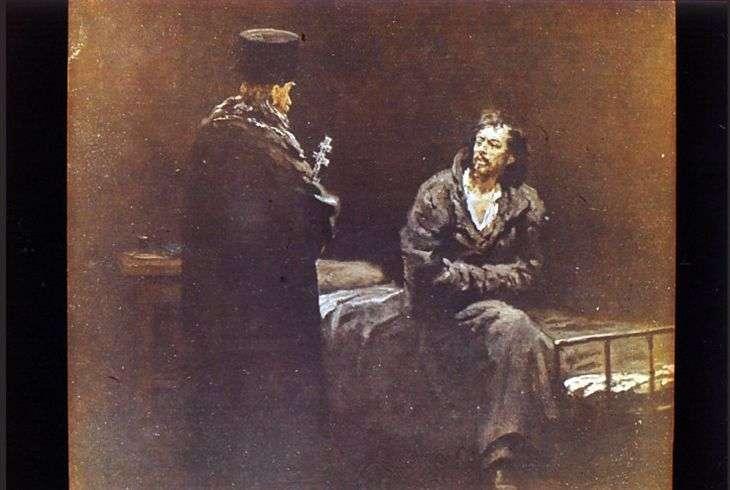 Odmowa przyznania się do winy   Ilya Repin
