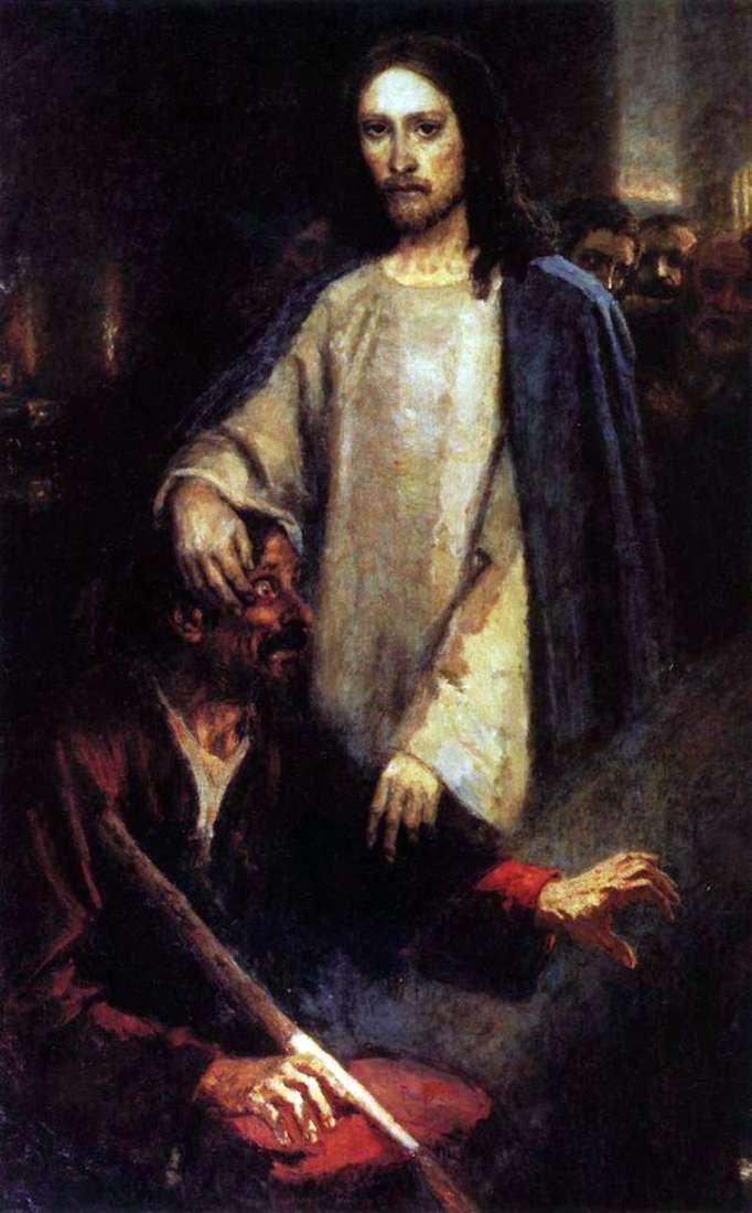 Uzdrawianie niewidomych przez Chrystusa   Wasilij Surikow