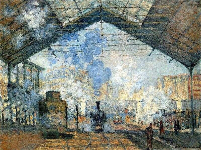 Station Saint Lazare   Claude Monet