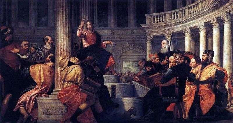 Jezus pośród skrybów   Paolo Veronese