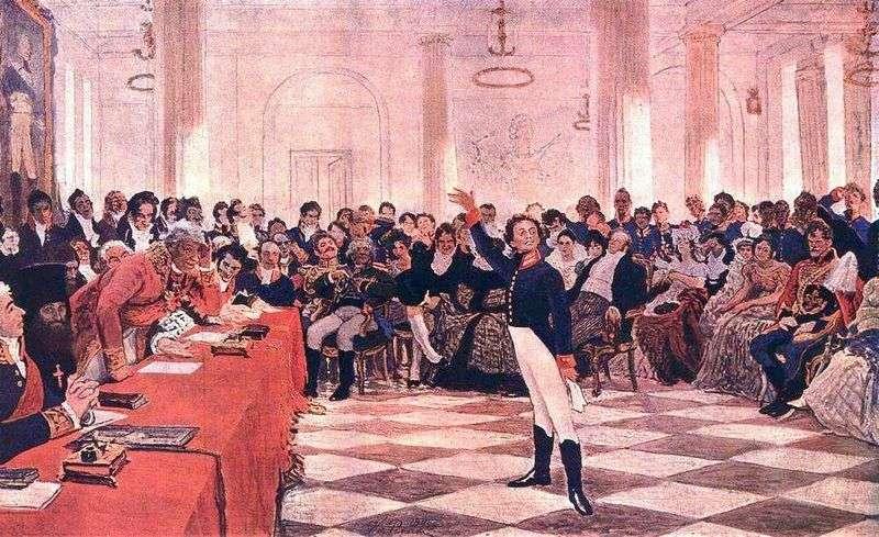 Puszkin na egzaminie Lyceum 8 stycznia 1815   Ilya Repin