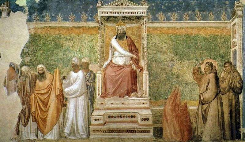Trial by Fire   Giotto