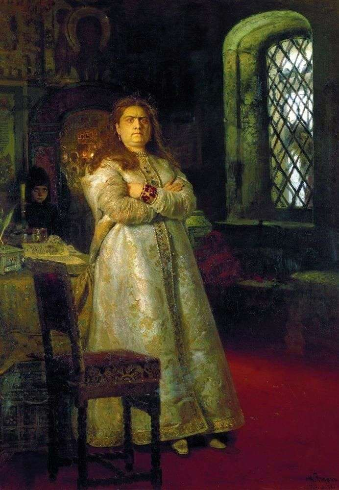 Tsarevna Sofya   Ilya Repin