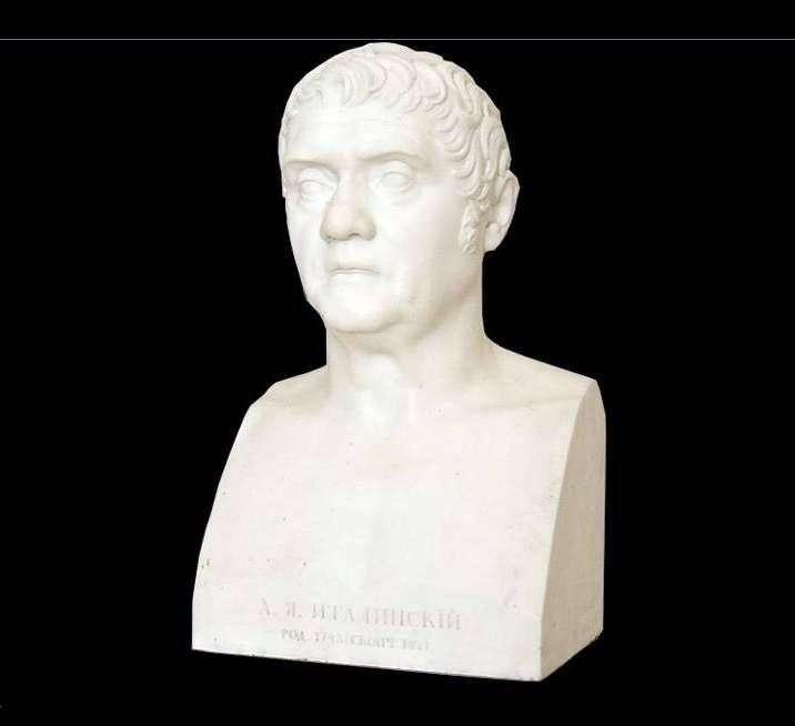 Popiersie A. Ya. Italinsky   Sigismund Talberg
