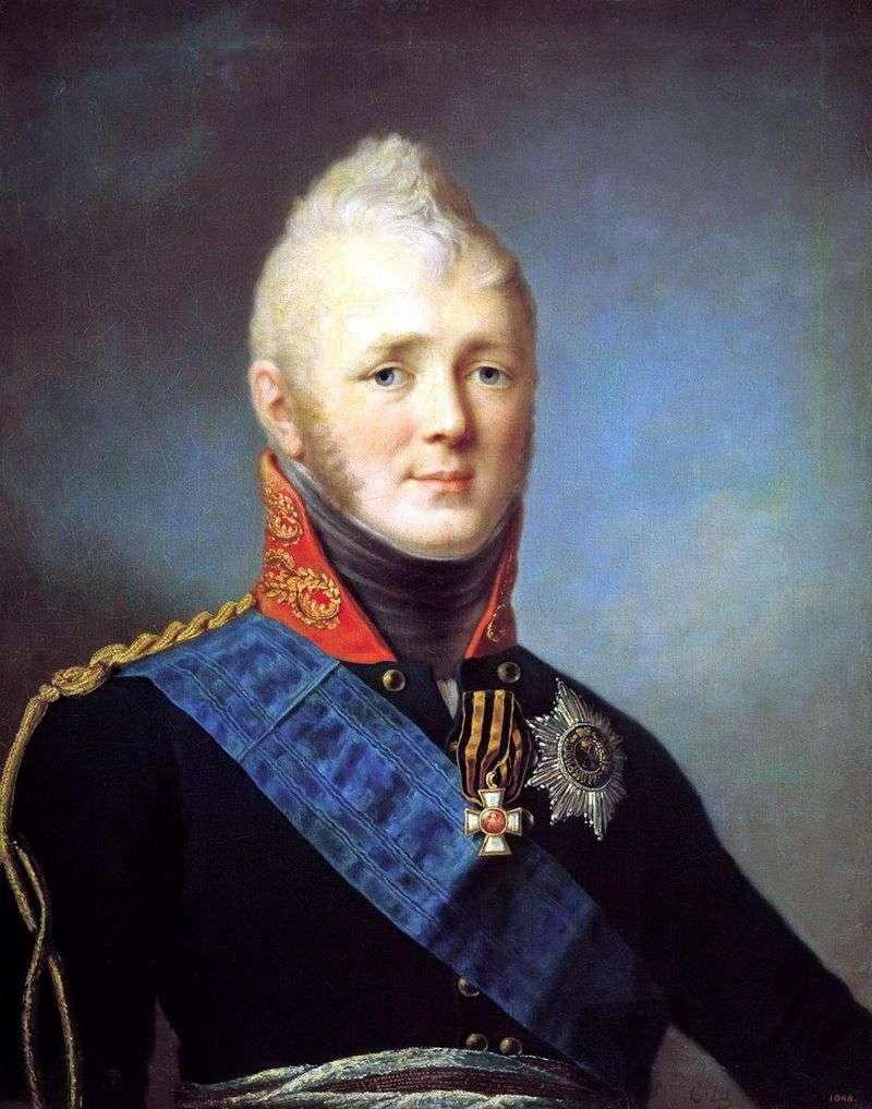 Portret Aleksandra I   Stepan Schukin