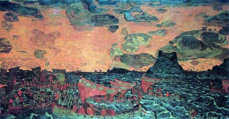 Walcz   Nicholas Roerich