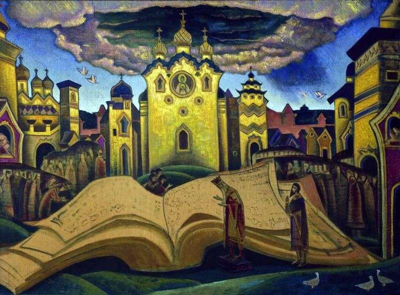 Księga gołębi   Nicholas Roerich