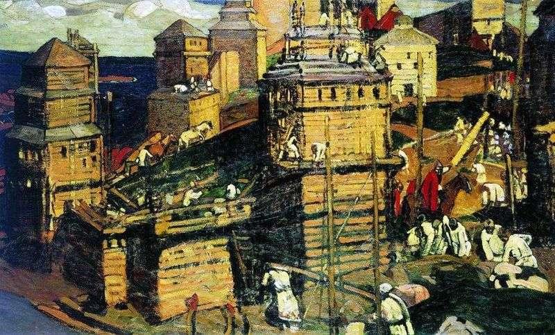 Miasto jest budowane   Nicholas Roerich