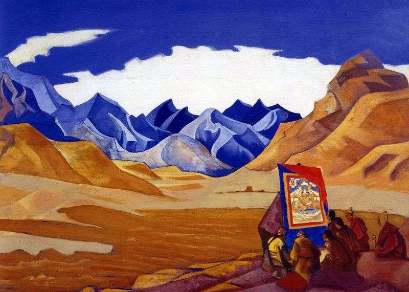 Baner przyszłości   Mikołaj Roerich