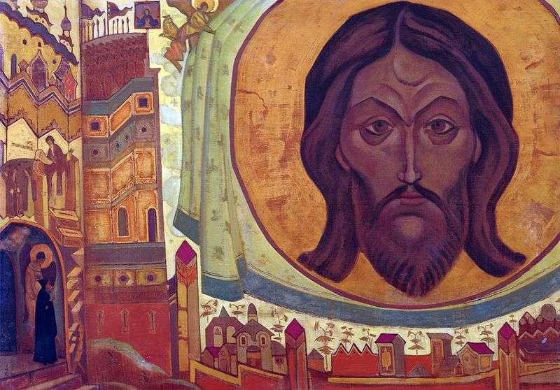 I widzimy   Nicholas Roerich