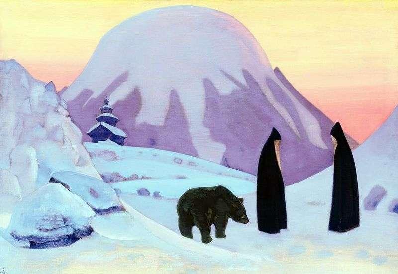 I nie boimy się   Nicholas Roerich