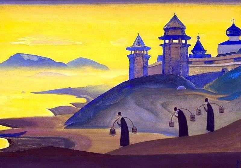 I pracujemy   Nicholas Roerich