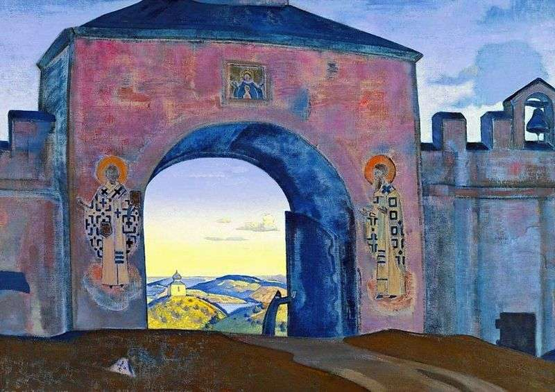 I otwórz bramę   Nicholas Roerich