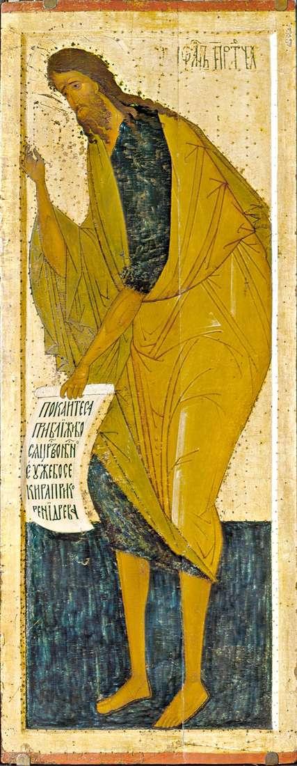 John the Baptist   Dionysius