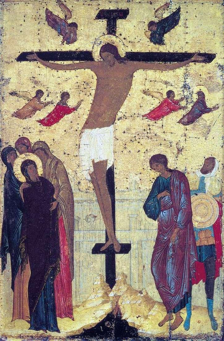 Ukrzyżowanie   Dionizjusz