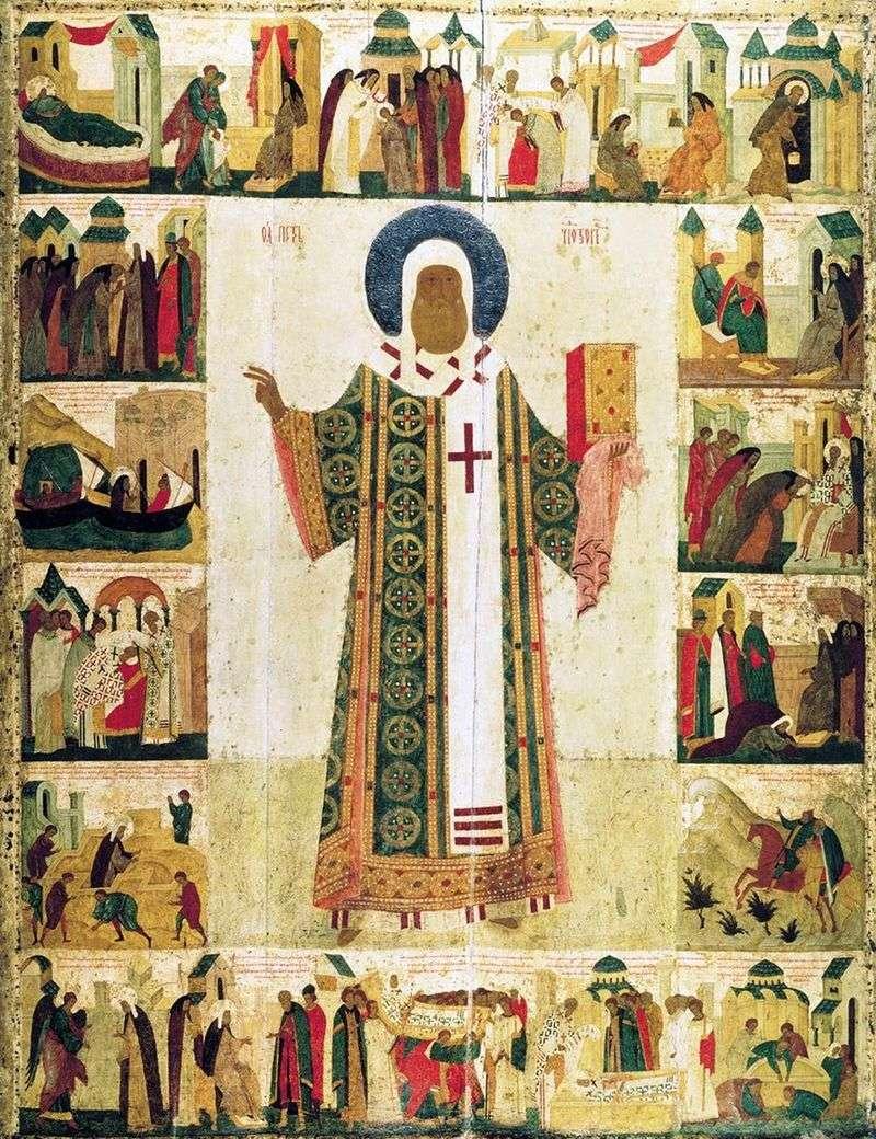 Metropolita Piotr z życiem   Dionizos