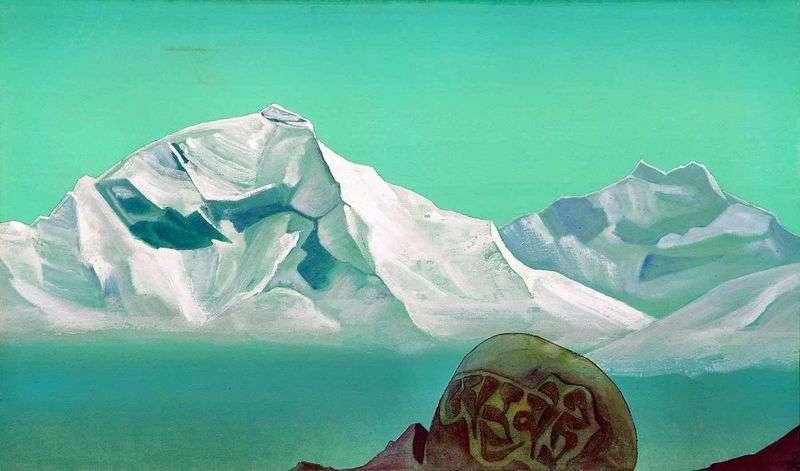 Droga do Kailash   Nicholas Roerich