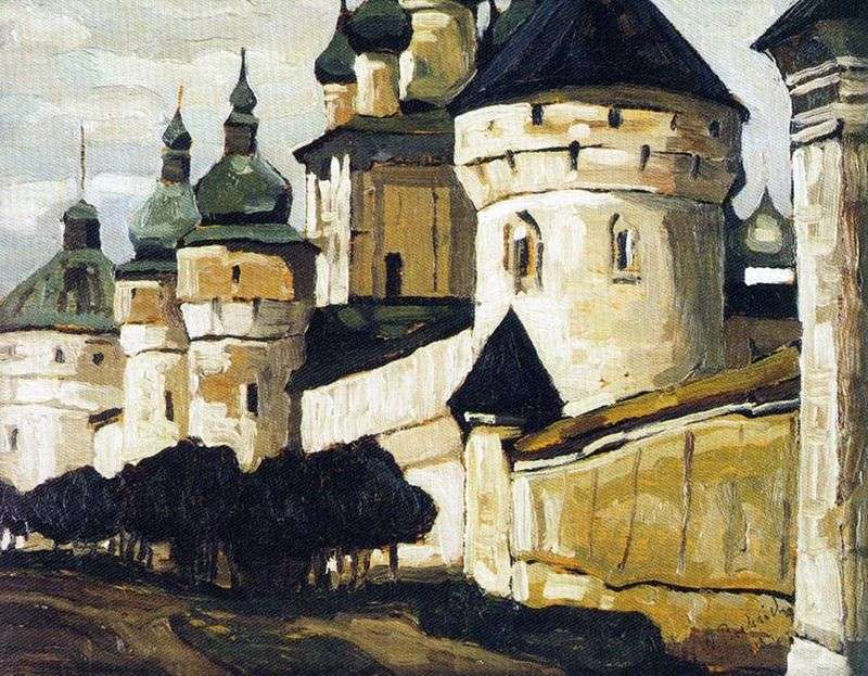 Rostov the Great   Nicholas Roerich