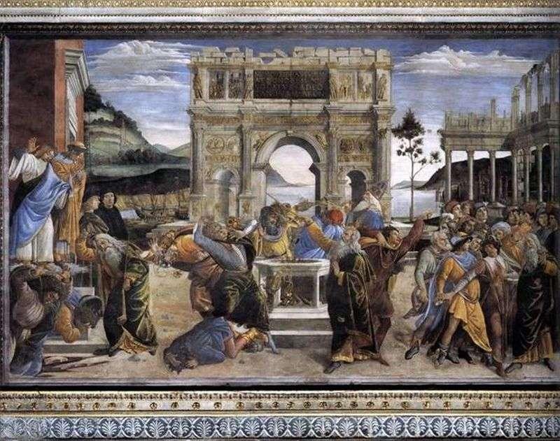 Kara Korei przez Dathan i Abirone   Sandro Botticelli