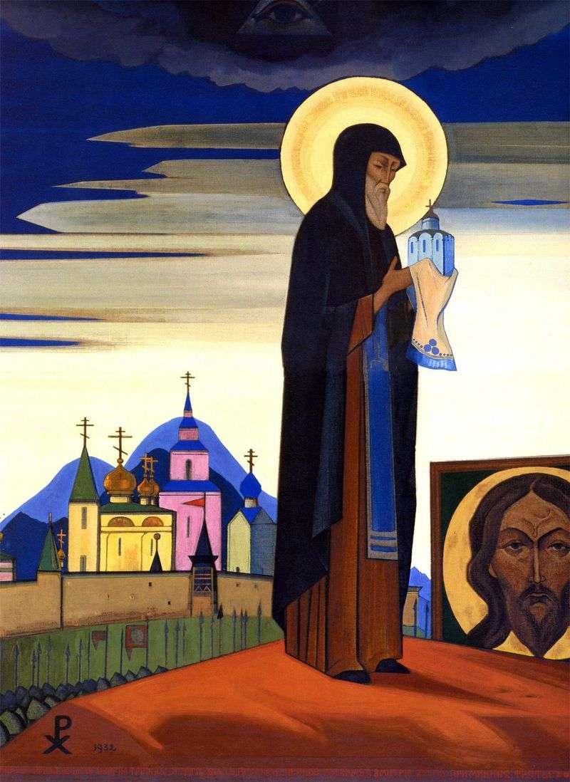 Święty Sergiusz z Radoneża   Mikołaj Roerich