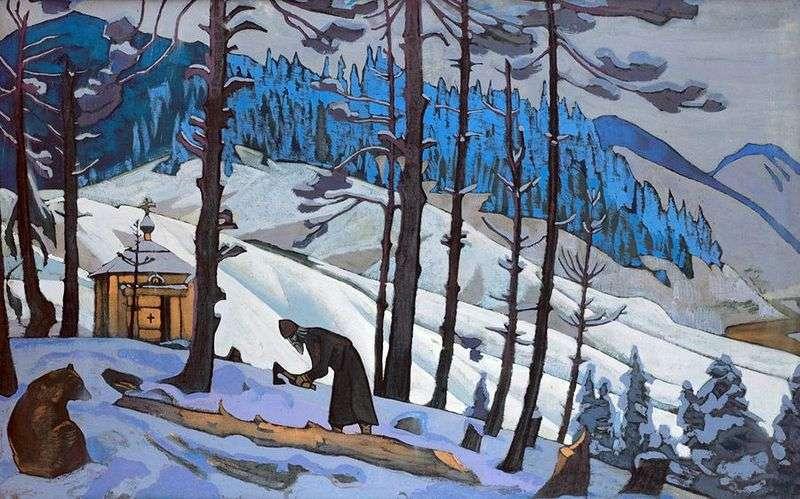 Sergiy budowniczy   Nicholas Roerich