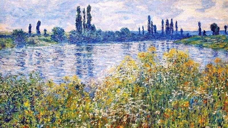Kwiaty nad brzegiem Sekwany   Claude Monet