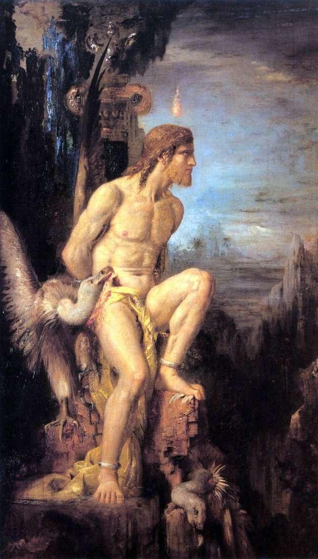 Prometheus   Gustave Moreau