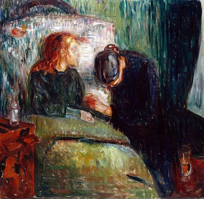Chore dziecko   Edvard Munch