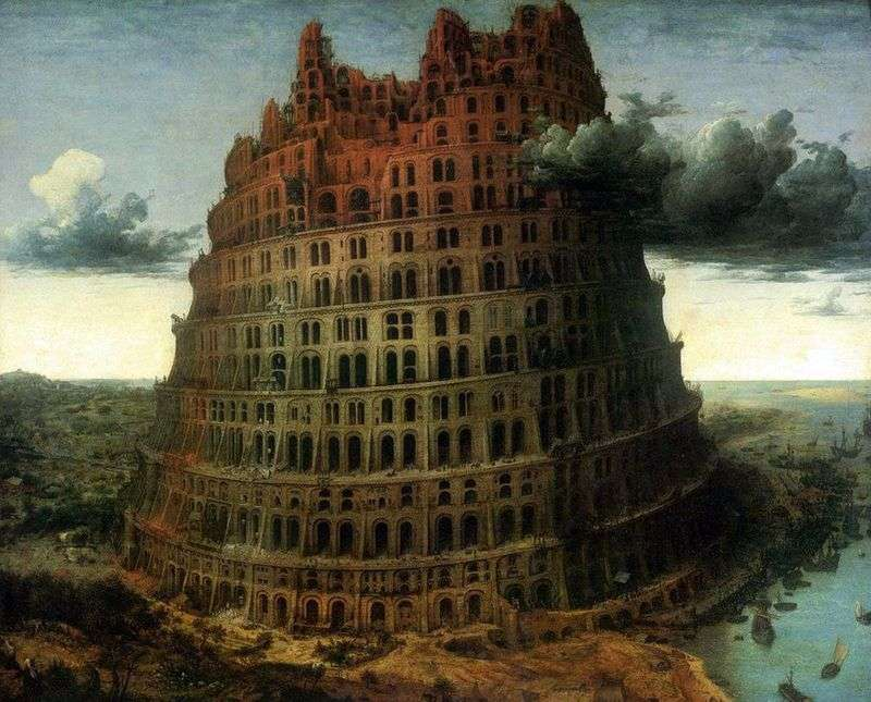Mała Wieża Babel   Pieter Bruegel
